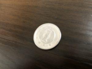1円玉の写真です。