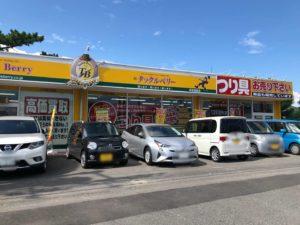 タックルベリー高松屋島店の画像